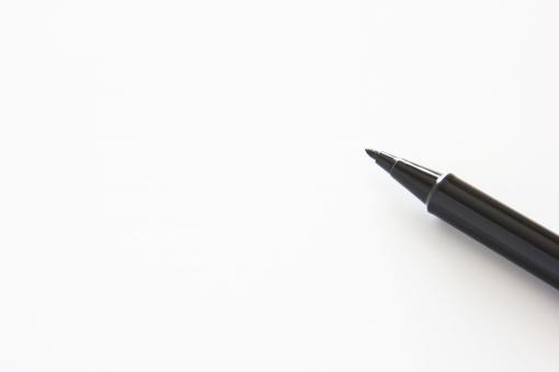 油性ペンで書く