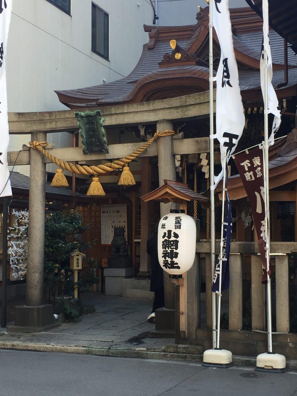 東京都内おススメのパワースポット 小網神社(こあみじんじゃ)